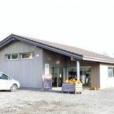 Neubau Hofladen Wagen